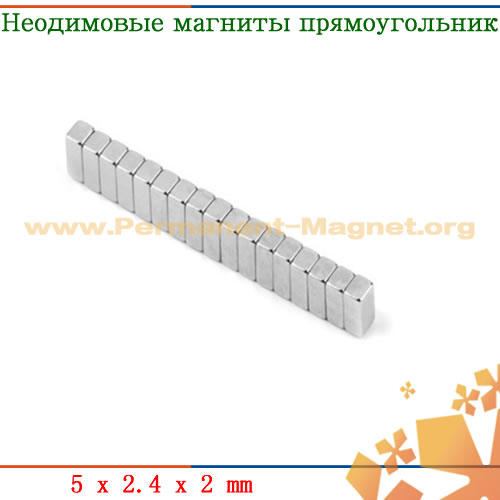 магнитные прямоугольники