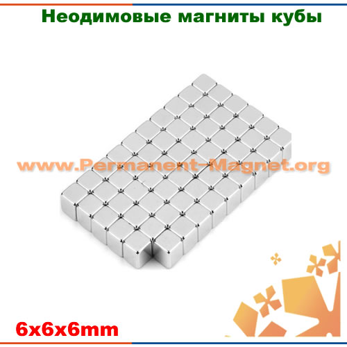 неодимовый магнит для продажи  кубы