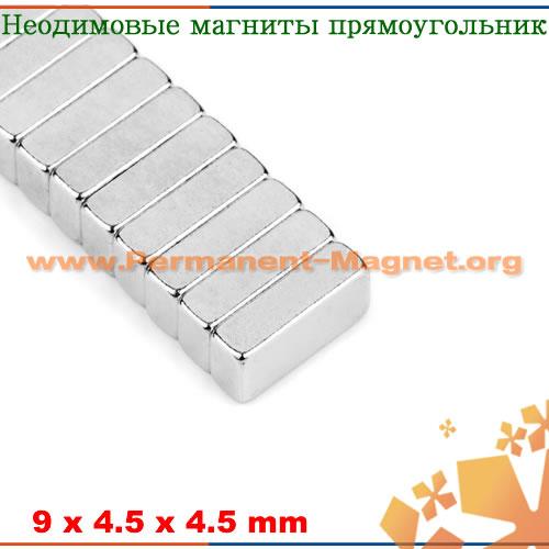 магнитный брусок