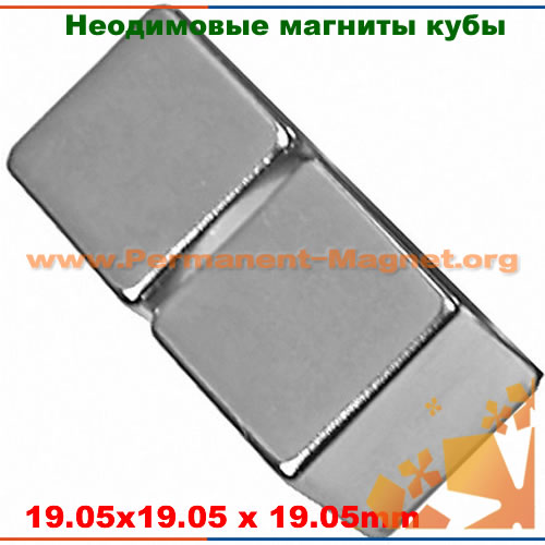 супер сильный магнит куб